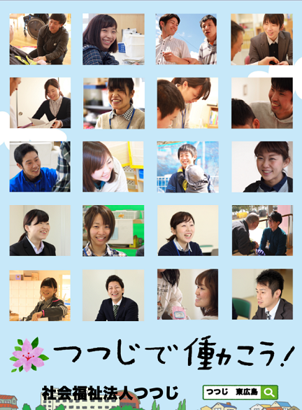 2016071420314376f.png
