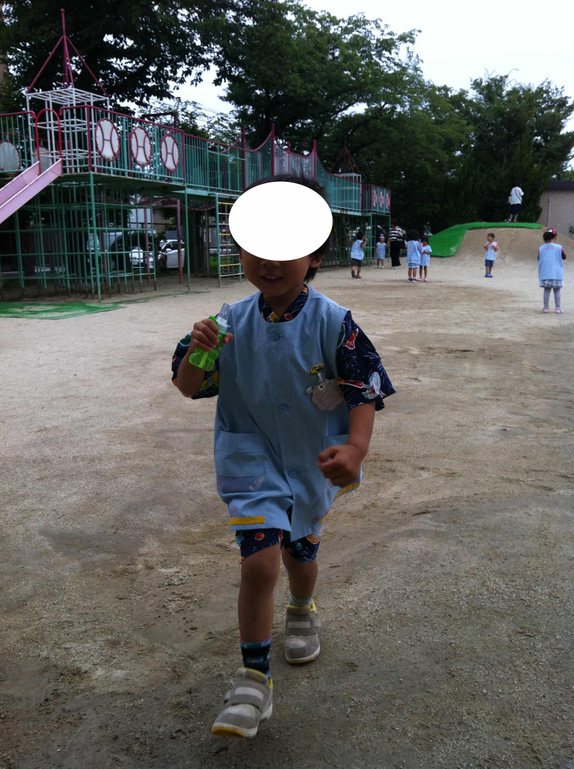 kinder3.jpg