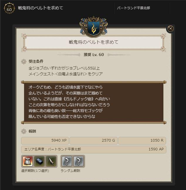 20160419184119726.jpg