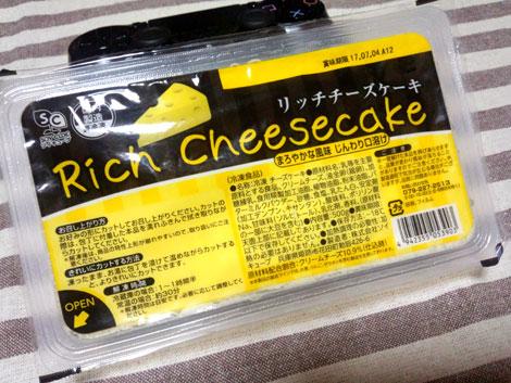 richcheesecake00.jpg