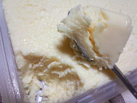 richcheesecake01.jpg