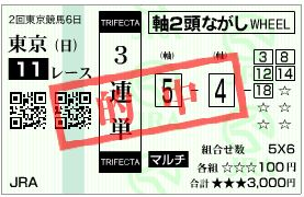 20160511234249bfb.jpg