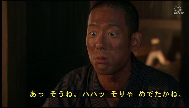 キャプチャi75
