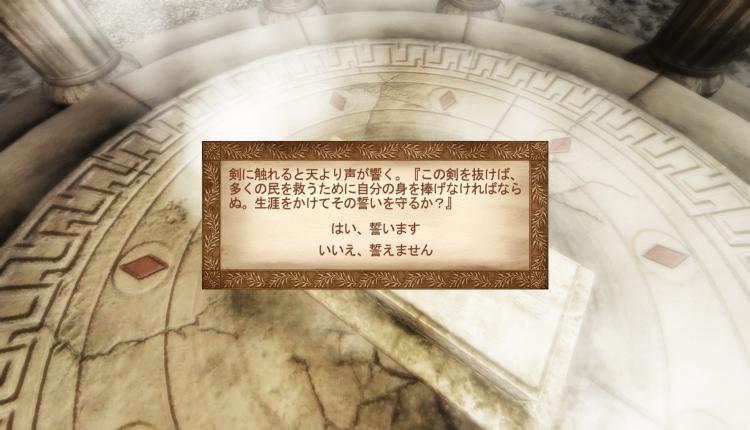 ScreenShot38440884.jpg