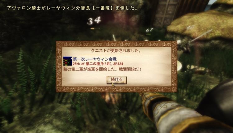 ScreenShot46740921.jpg