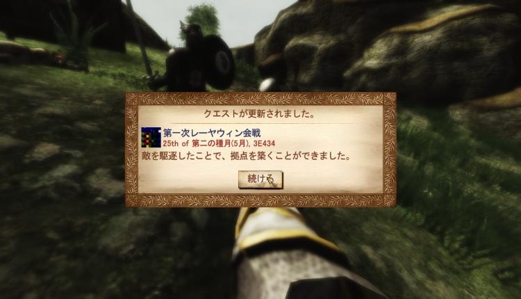 ScreenShot47040922.jpg