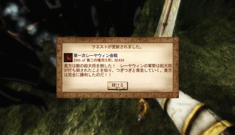 ScreenShot49940929.jpg
