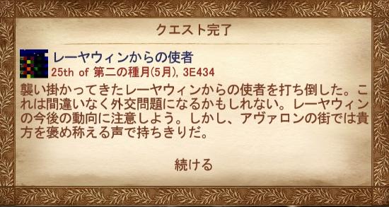 ScreenShotOB444.jpg