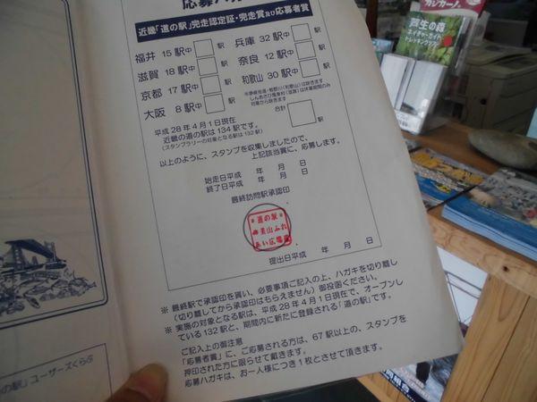 CIMG84461.jpg