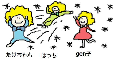 詳細①-min