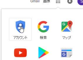 共有 google ドライブ