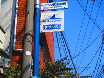 2016-3-sea32.jpg