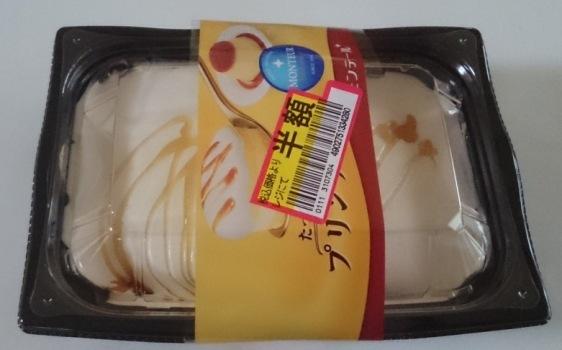 たっぷりクリームのプリンケーキ