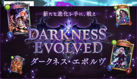 dark.png