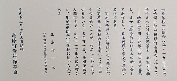 16sukuna08.jpg