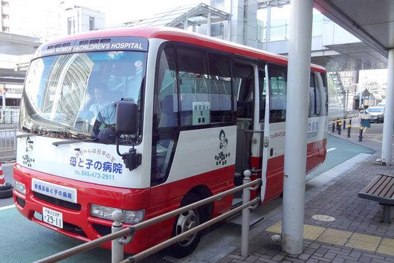 20181126バス時刻表