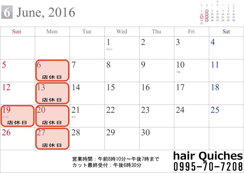 calendar-sim-a4-2016-6.jpg