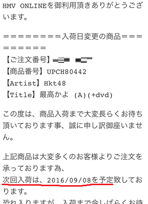 securedownload160907.png