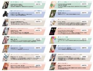 fc2blog_201811282044048ba.jpg