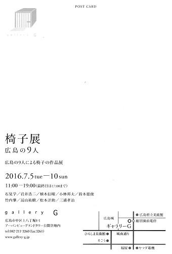 20160614110032201.jpg