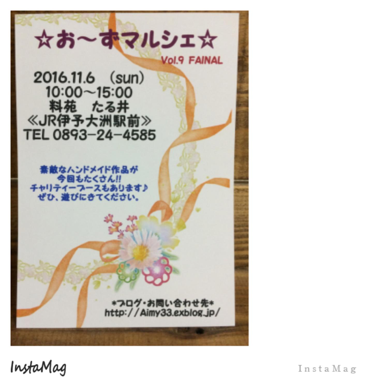 20161104155716ec4.jpg