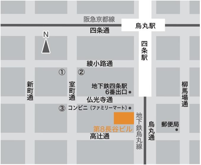 20181125京都・会場地図