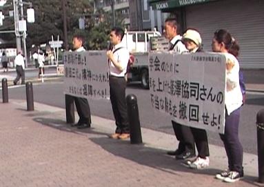 20180719信濃町駅前でのサイレント