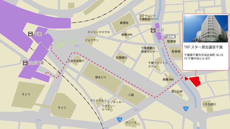20190127千葉座談会会場地図