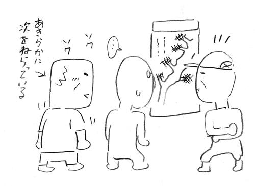 2_2016083016524952c.jpg