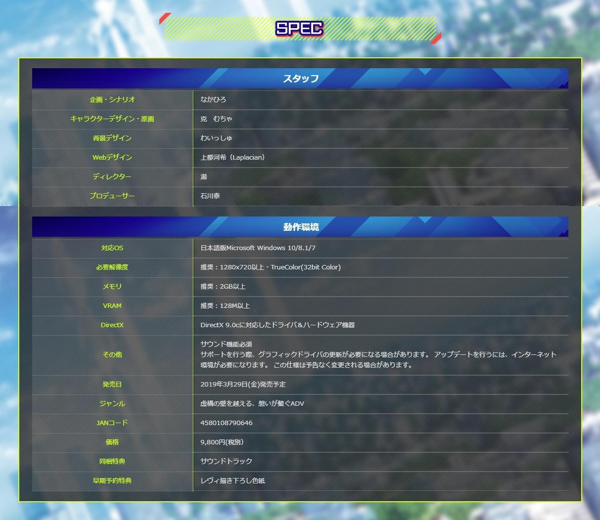 リアライブ|Purple software