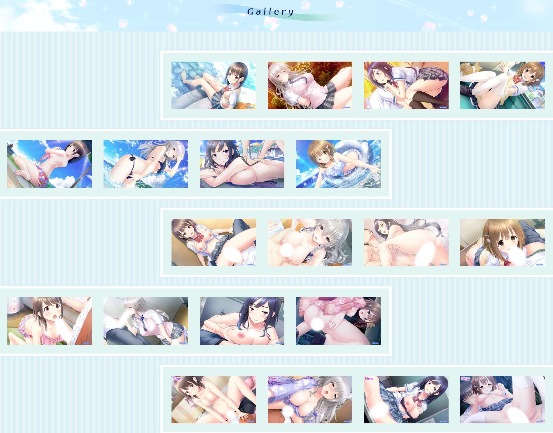 戯画『love clear ラブクリア 』 Official Website |ギャラリー