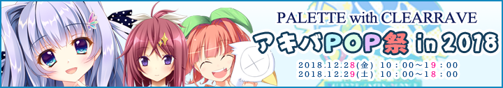 banner_top_pop2018.png
