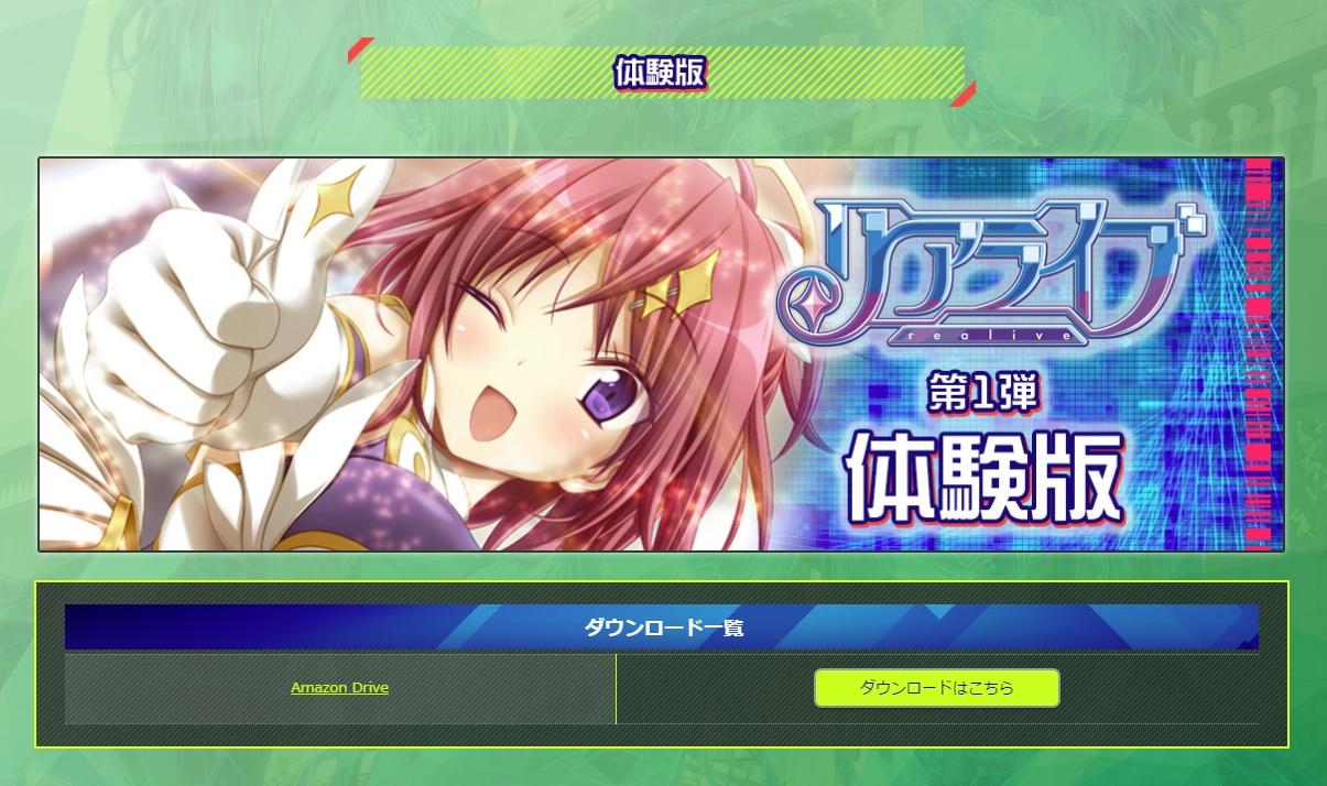 taiken_20181129194612a28.jpg