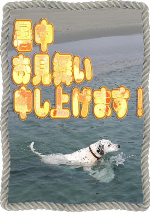 blog0710_075007(3).jpg