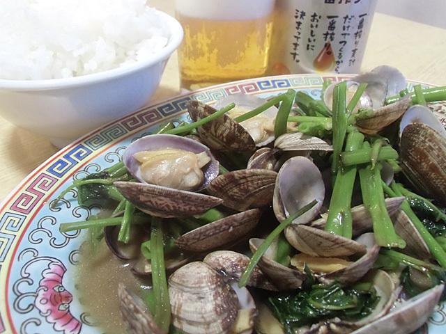 浅蜊と空芯菜の炒め物