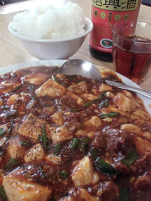 古式麻婆豆腐