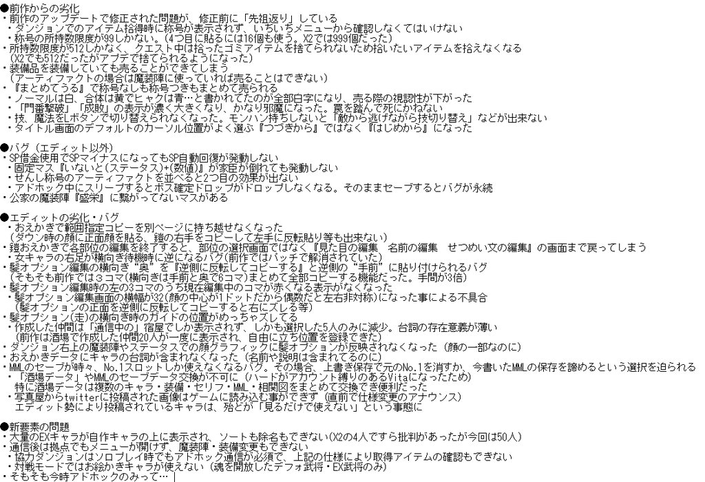 kuradannshiboukizi000000004.jpg