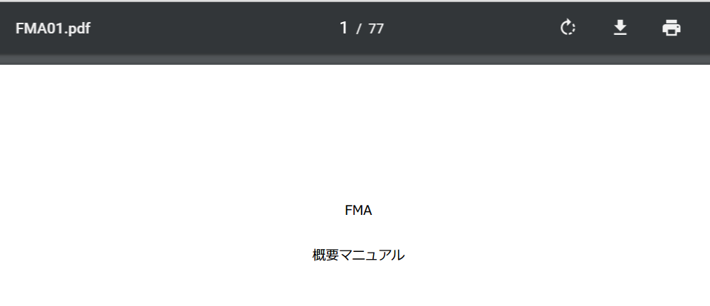 FMA目指す1