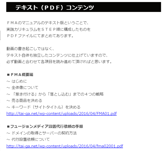 201605061501325ce.png