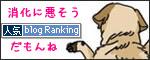 03112016_dogbanner.jpg