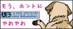 04112016_banner.jpg