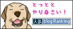 15112016_dogdogBanner.jpg
