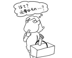 16112016_dog1.jpg
