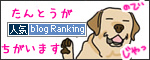 21102016_dogBanner.jpg
