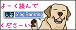 23102016_dogBanner.jpg