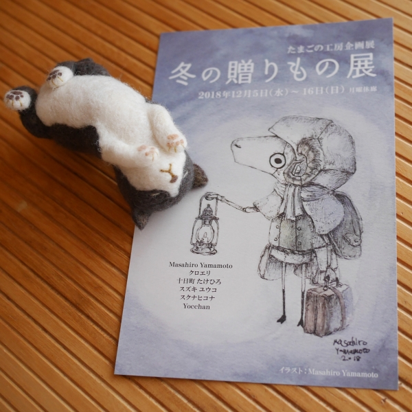 fuyuynookurimono01.jpg