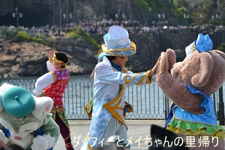 201605021107389c1.jpg