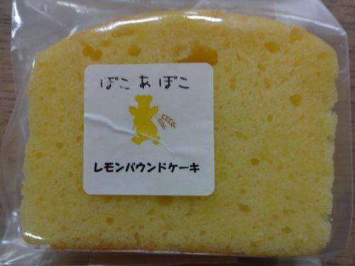 20160519 ひびの大宝 手作りお菓子2