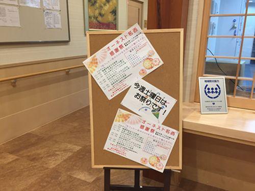 20161012 名西 もうすぐ!秋祭り!