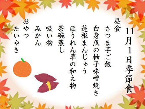 201611041150321b9.jpg